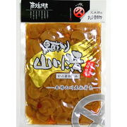 黒酢入り刻み山川漬 (170g)